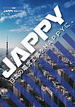 JAPPYカタログ2021