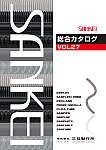 総合カタログ VOL.27